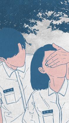 蒙眼 男女 情侣 爱情 浪漫 插画
