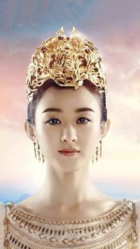 西游记女儿国 电影 海报 国王 赵丽颖