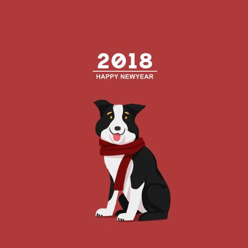 牧羊犬 2018 happy new year