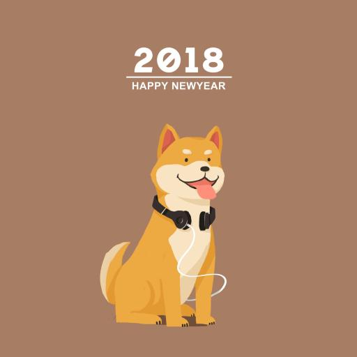 柴犬 2018 happy new year