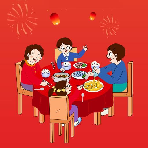 年夜饭 团圆 红色 欢乐 春节