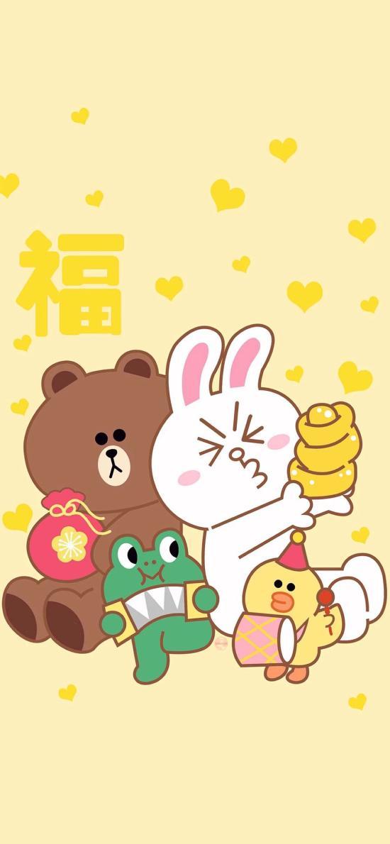 福 line friends 可妮兔 布朗熊 卡通 春节 新年