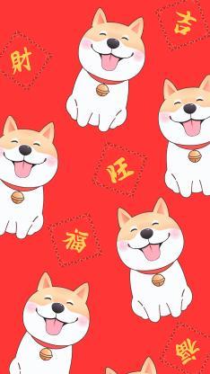 旺 红色 柴犬 金元宝 春节 新年 平铺