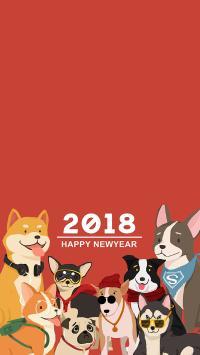 狗年 祝福 2018 happy new year