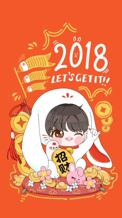 新年 2018 招财 动漫少年