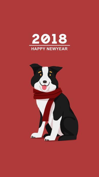牧羊犬 2018 happy new year