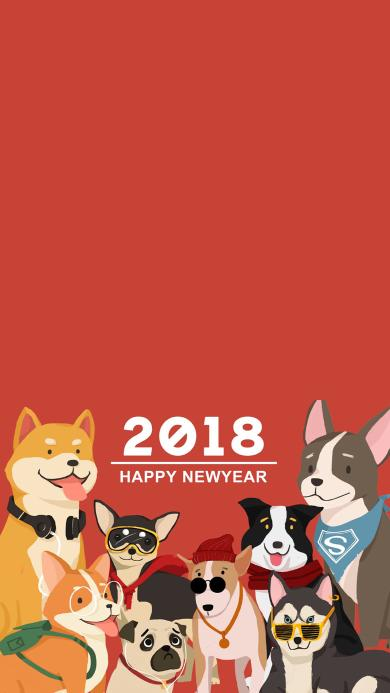 狗年 祝福 2018 happy new year