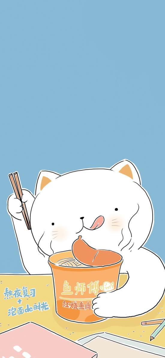 卡通猫咪 鱼师傅 泡面的时光