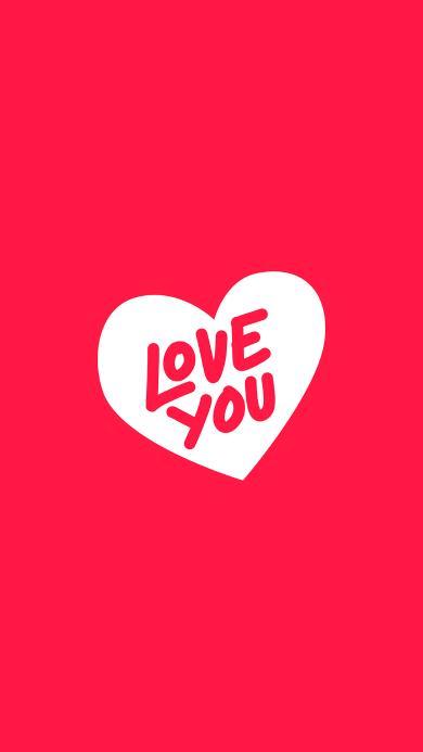 love you 爱你 红色 爱心 表白 爱情