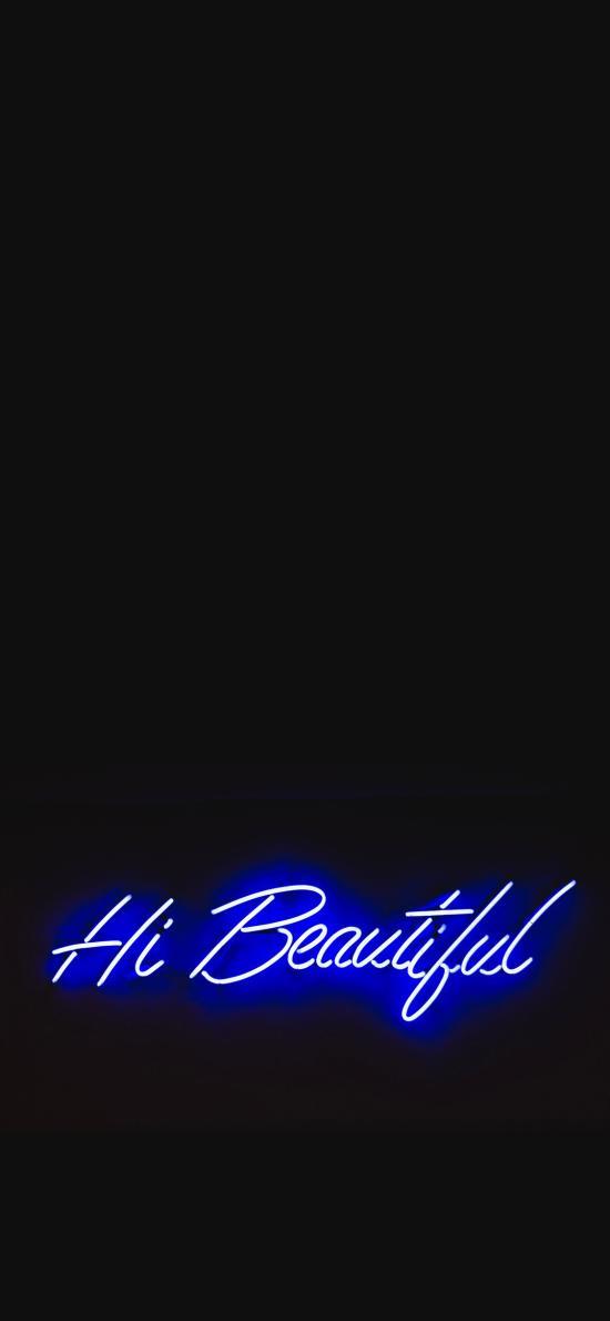 Hi Beautiful 你好 美女 美丽 霓虹灯 英文