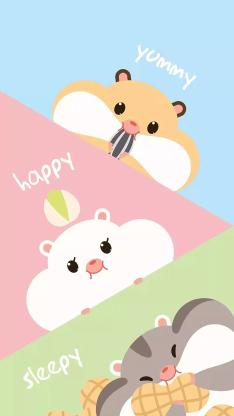 三只仓鼠 卡通 yummy happy