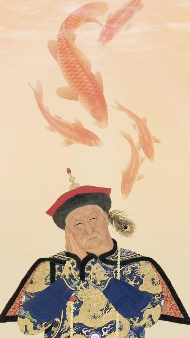 雍正 皇帝 古风 锦鲤