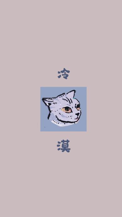 纯色背景 猫咪 冷漠
