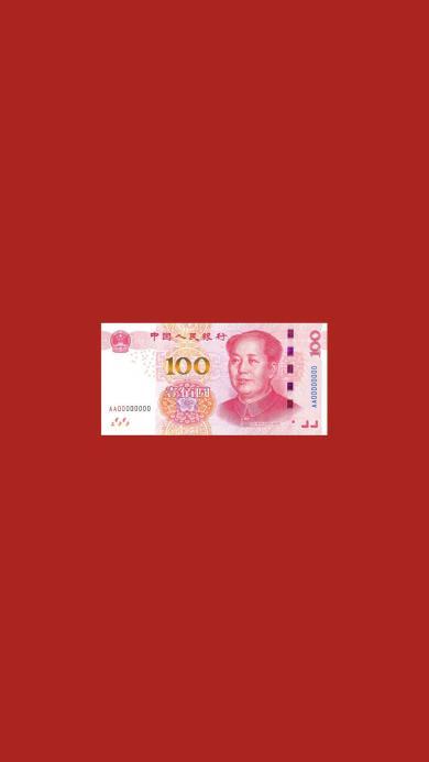 红色背景 人民币 一百块 毛爷爷