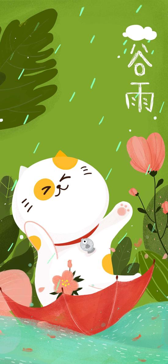 谷雨 插画 二十四节气 猫咪 气候 季节