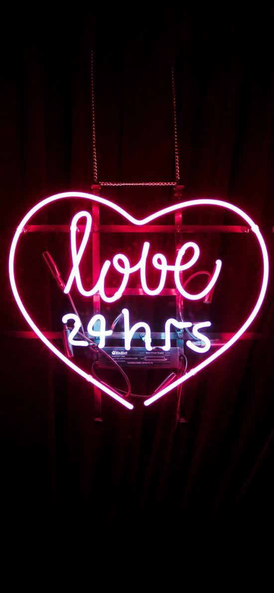 love 24hours 爱 爱心 二十四小时 灯光
