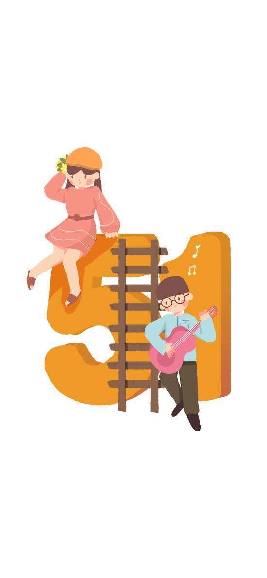 五一劳动节 51 插画 男女 情侣 梯子