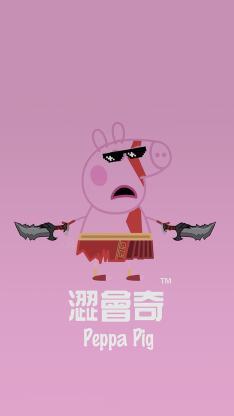 涩会奇 社会 小猪佩奇 粉色 动画