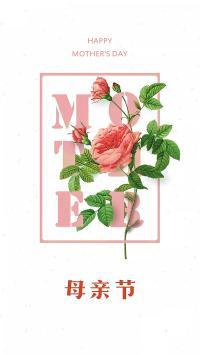 母亲节 妈妈 鲜花