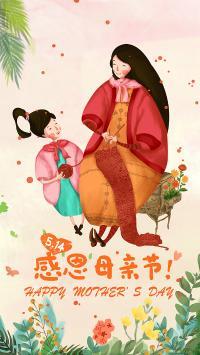 母亲节 插画 妈妈 母女 织围巾 感恩
