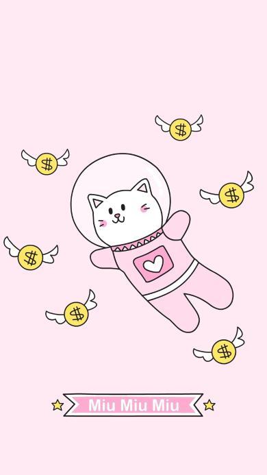 粉色系 卡通猫咪 Miu