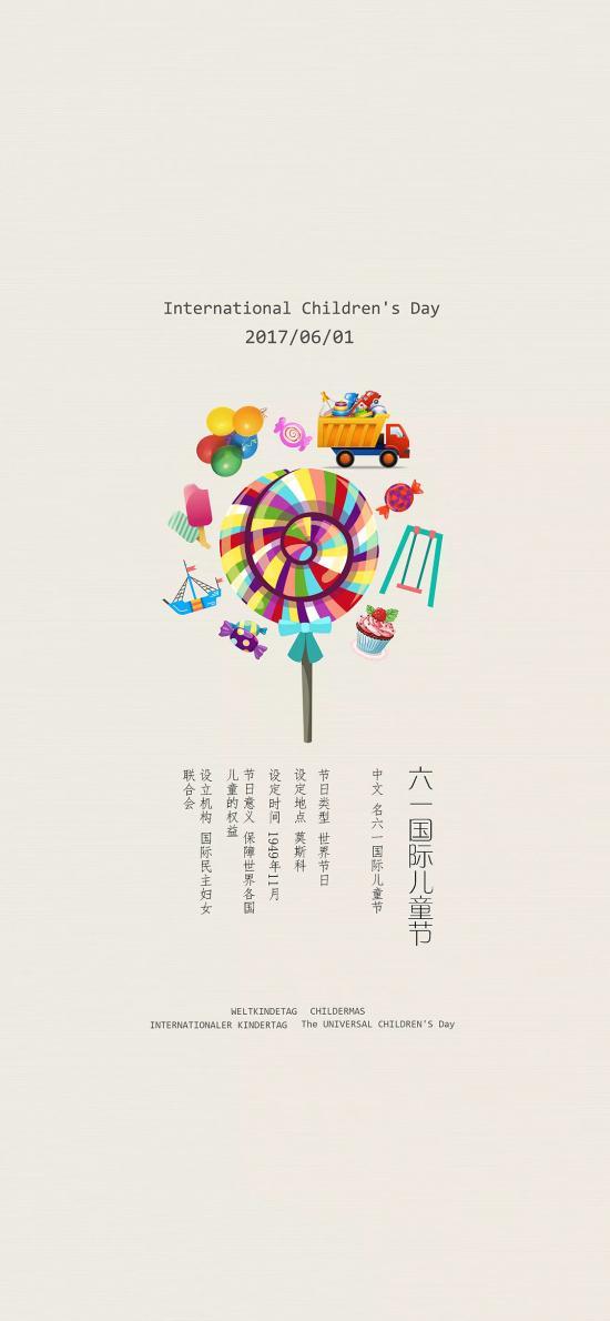 六一国际儿童节 棒棒糖 简介