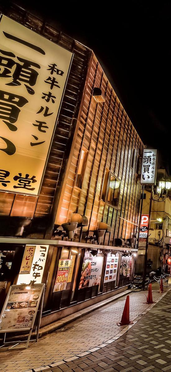 日本 街道 城市 夜景