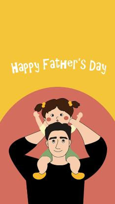 父亲节 情感 亲情 插画 父女 快乐
