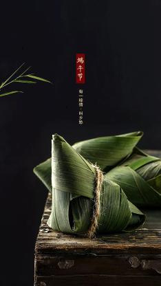 端午节 习俗 粽子 美味