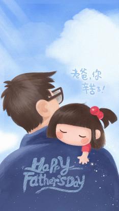 父亲节 happy father day 绘画
