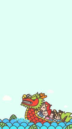 端午节 粽子 卡通 比赛 赛龙舟