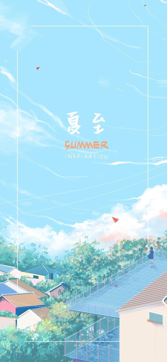 夏至 手绘 插画 清新