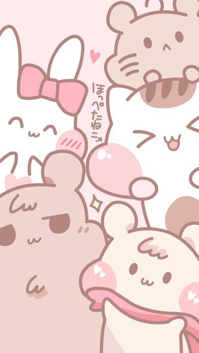 仓鼠宝宝 粉色 卡通 可爱 萌 兔子