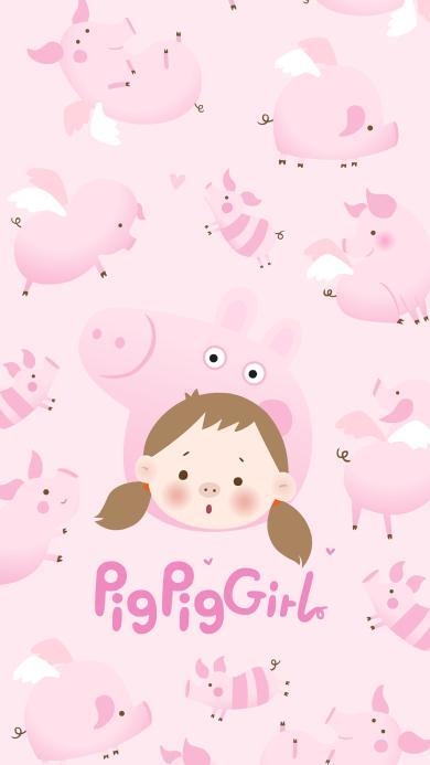 猪猪女孩 粉色 可爱 卡通 小猪佩奇