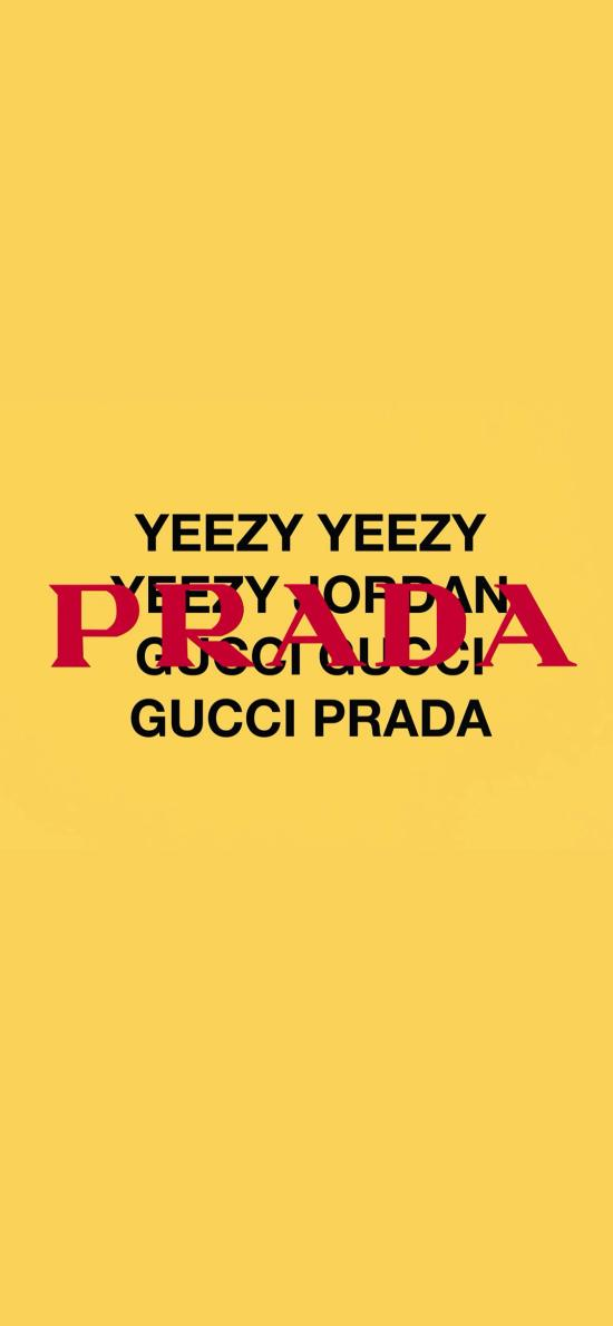 Yeezy Gucci Prada 品牌 奢侈品