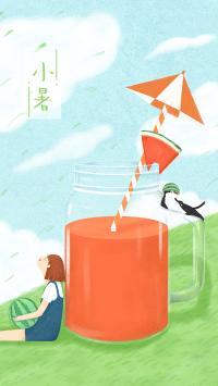 小暑 二十四节气 插画 西瓜 女孩