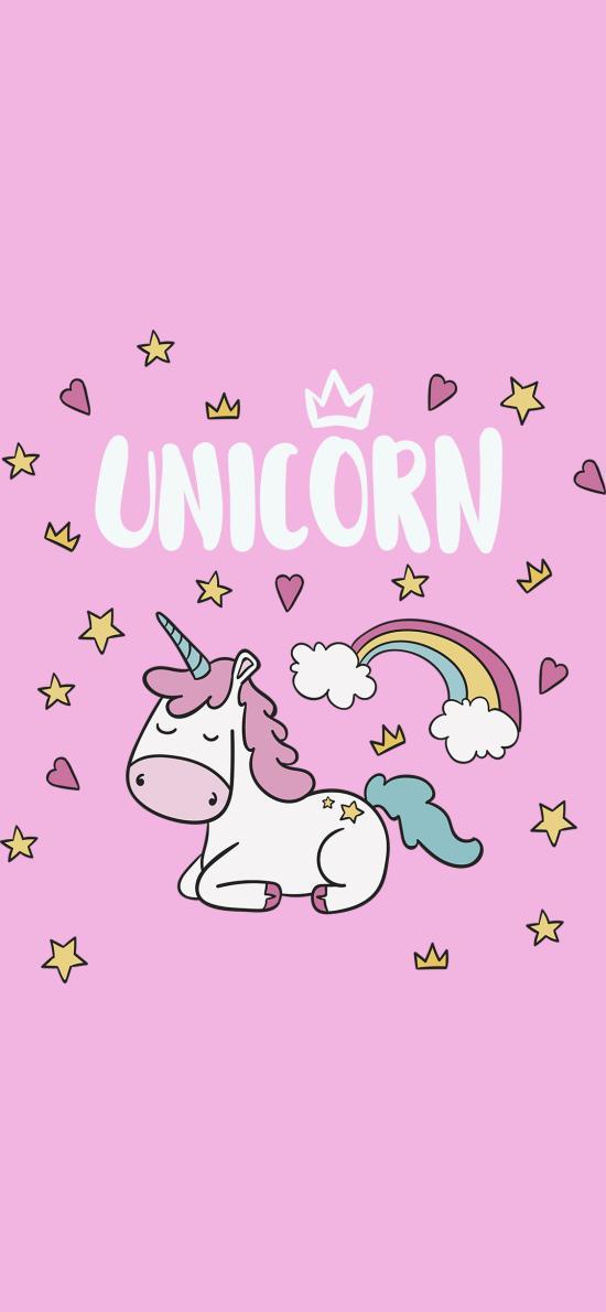独角兽 粉色 卡通 彩虹