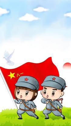 八一 建军节 插画 创意