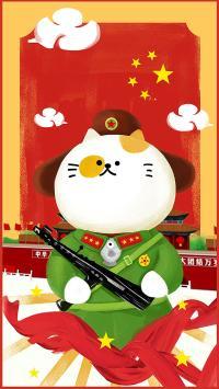 建军节 红色 军人 天安门 插画 猫咪