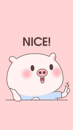 nice 好 粉色 猪 可爱 卡通