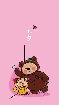 七夕 情侣 爱情 夏萌猫 粉色