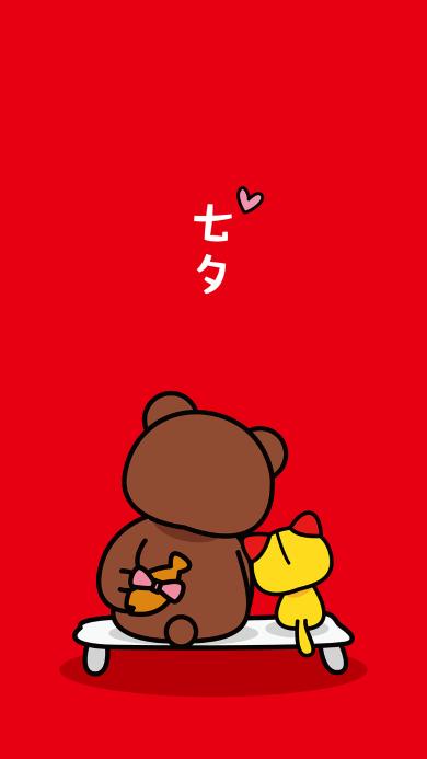 七夕 情侣 爱情 夏萌猫 红色