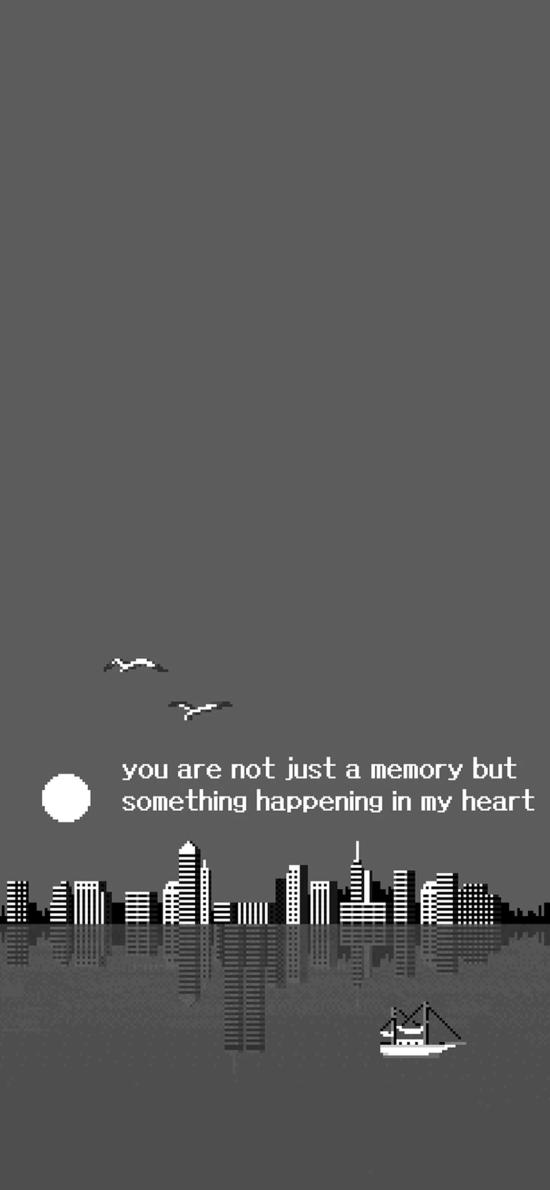 you are not just a memory