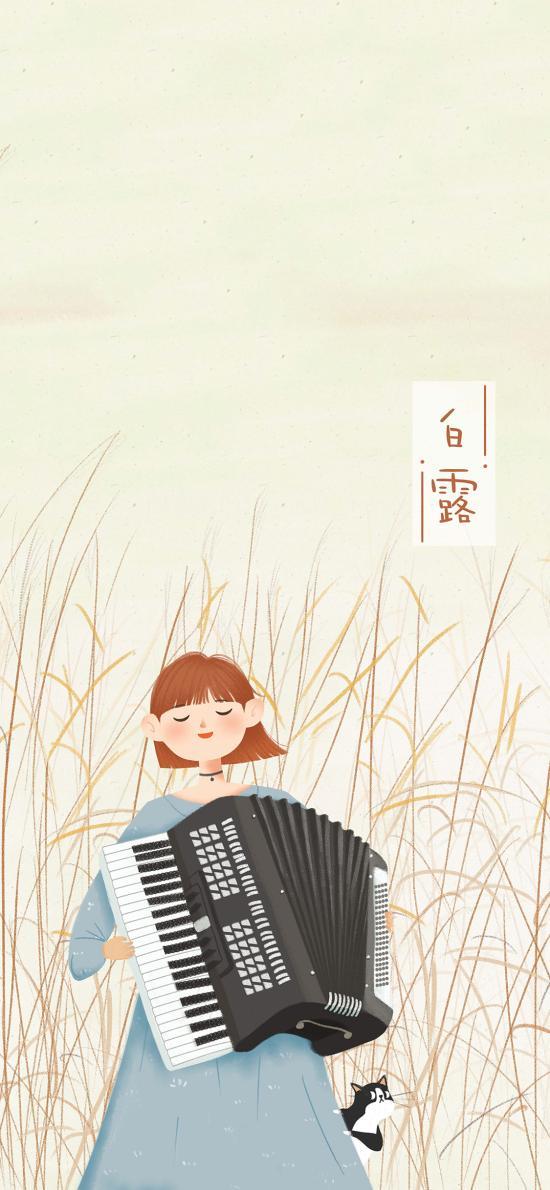 白露 二十四节气 插画 女孩 手风琴 猫咪