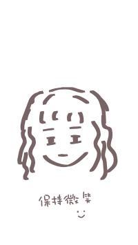 简笔画 女孩 保持微笑