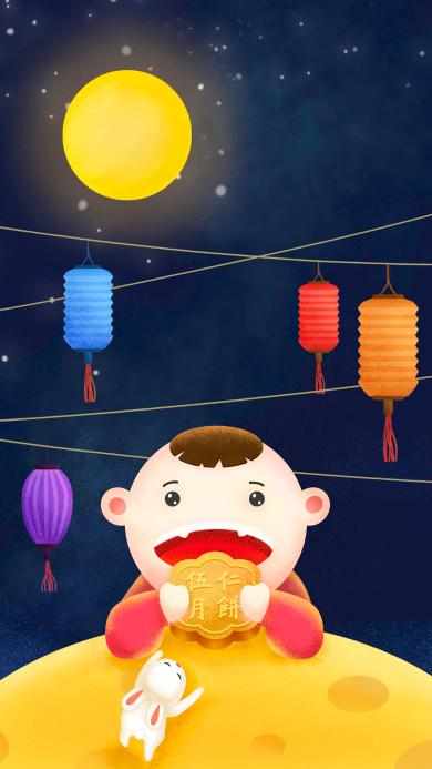 中秋节 男孩 插画 月饼 猜灯谜 月亮