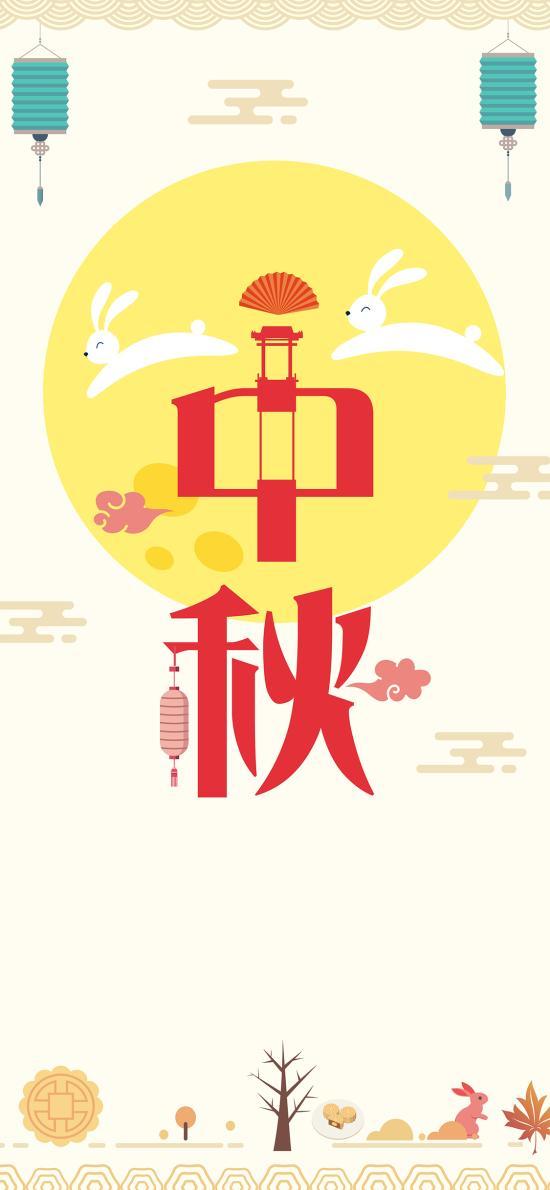 中秋 插画 传统 节日