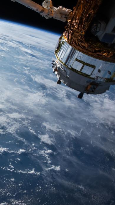 天文 探测 地球 宇宙 神秘 科学