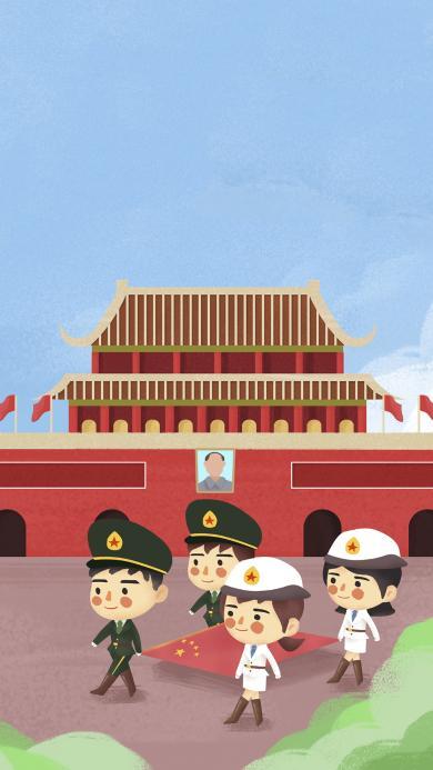 国庆节 插画 中国国旗 五星红旗 天安门 插画