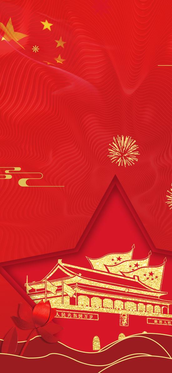喜慶 天安門 國慶 紅 中國國旗